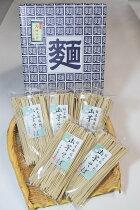 【ふるさと納税】山芋そば[15袋]セット