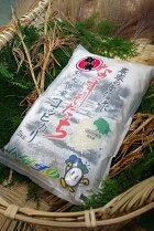 【ふるさと納税】ごはんソムリエが選んだお米2017年産栃木県北部産コシヒカリ1等米100%5kg