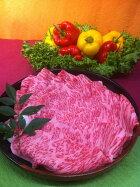 【ふるさと納税】とちぎ和牛サーロインすき焼き用480g