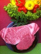 【ふるさと納税】とちぎ和牛ヒレ・サーロイン・食べくらべセット