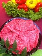 【ふるさと納税】とちぎ和牛ももすき焼き・しゃぶしゃぶ用800g(400g×2パック)