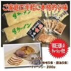 【ふるさと納税】日本一の美味しさを目指すラーメンセット