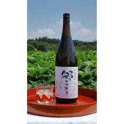 【ふるさと納税】本格芋焼酎「郷のかおり」一升瓶(1800ml)