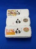 【ふるさと納税】柳田鶏卵の卵食べ比べセット  (フルーツ・もみじ・さくら)