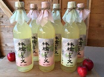 【ふるさと納税】矢野観光りんご園のプレミアムりんごジュース6本入セット
