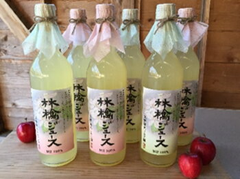 矢野観光りんご園のプレミアムりんごジュース6本入セット
