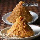 薪煮大豆とW酵母の生こうじを使用した「益子陶器味噌」