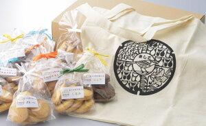 【ふるさと納税】益子のデザインマンホール柄のコットンバッグとクッキーセット