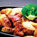 【ふるさと納税】〔B-13〕ステーキハウス寿楽お食事・お買物券