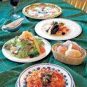 【ふるさと納税】〔C-19〕イタリア料理ジョイア・ミーア&パン香房ベル・フルールお食事・お買物券