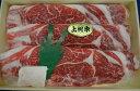 【ふるさと納税】B-37 上州牛 すき焼用 肩ロース(上州牛500g)