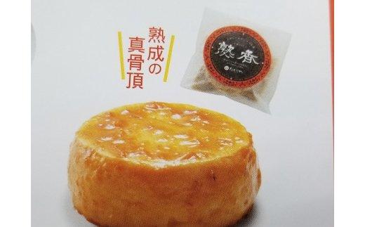 【ふるさと納税】I-17 チーズBOX