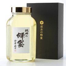 【ふるさと納税】No.013奥利根坂井の蜂蜜「金澤祥子ラベル」特選アカシア蜂蜜1kg