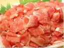 【ふるさと納税】上州麦豚もも切り落し - 群馬県富岡市