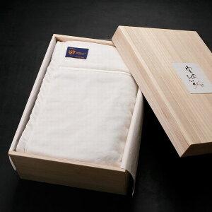 【ふるさと納税】富岡シルク毛布