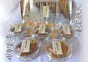 【ふるさと納税】国産富岡シルク使用着物帯富岡シルクきもの帯「富岡こがね」着物帯