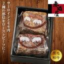 【ふるさと納税】黒毛和牛のローストビーフ F20E-012