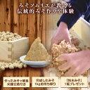 【ふるさと納税】伝統的な手法による味噌づくり体験(最大4名まで)