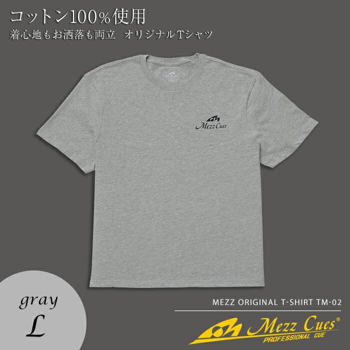 トップス, Tシャツ・カットソー MEZZTLTm-02 F20E-629