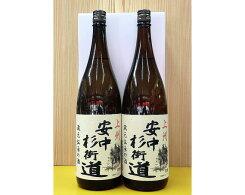 【ふるさと納税】No.032蔵元伝承の酒「安中杉街道」2本セット