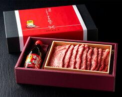 【ふるさと納税】No.051ぐんまちゃんすき焼きセット