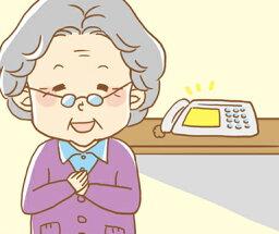 【ふるさと納税】No.072 郵便局のみまもりサービス「みまもりでんわサービス(固定電話12か月)」 / 見守り お年寄り 田舎 故郷 群馬県