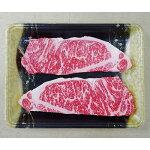 【ふるさと納税】冷凍上州牛ロースステーキ440g【1044935】