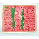 【ふるさと納税】上州牛肩・モモ・バラ焼肉セット(合計1.1kg)【1077548】