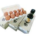【ふるさと納税】岩田のおいしい卵厳選卵40個と 群馬県産卵か...