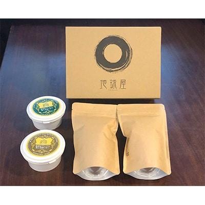 【ふるさと納税】地球屋プレミアム 極上発酵バターと有塩バター 珈琲(豆)2種のセット【1094236】