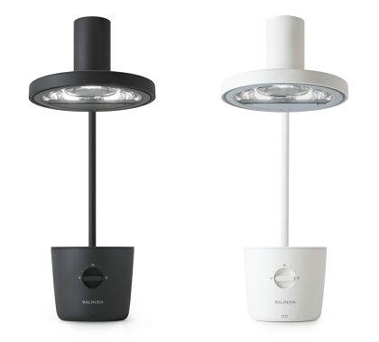 バルミューダ TheLight 太陽光LEDデスクライト
