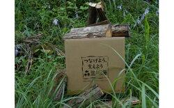 【ふるさと納税】無有の薪(むうのまき)〜広葉樹ミックス〜 画像2