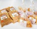 【ふるさと納税】No.008 もつ煮とドーナツ3種セットA