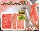 【ふるさと納税】No.041 上州牛・上州麦豚しゃぶしゃぶセ...