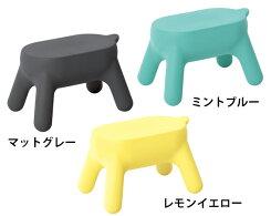 【ふるさと納税】No.047デザイン踏台プリルPRL1.0-1