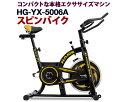 【ふるさと納税】No.056 スピンバイク ブラック(hg-yx-5006a) / トレーニング 健...