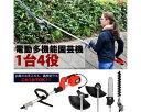 【ふるさと納税】No.073 電動式多機能園芸機 HG-90...