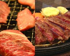 【ふるさと納税】No.079上州牛焼肉(バラ)・ステーキ(サーロイン)セット