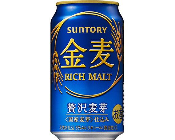 サントリー 金麦 350ml×24本 / ビール お酒