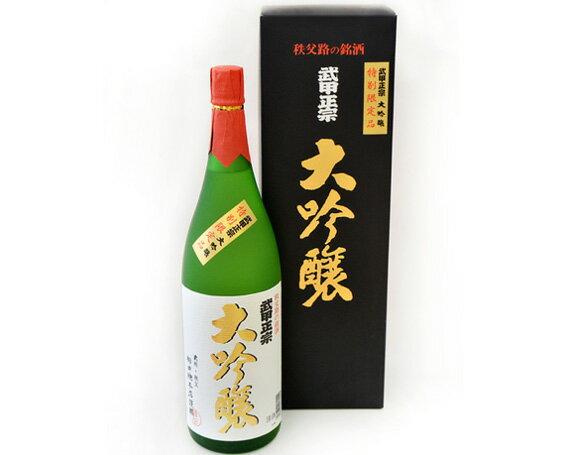 日本酒, 大吟醸酒 No.021 1.8L 2
