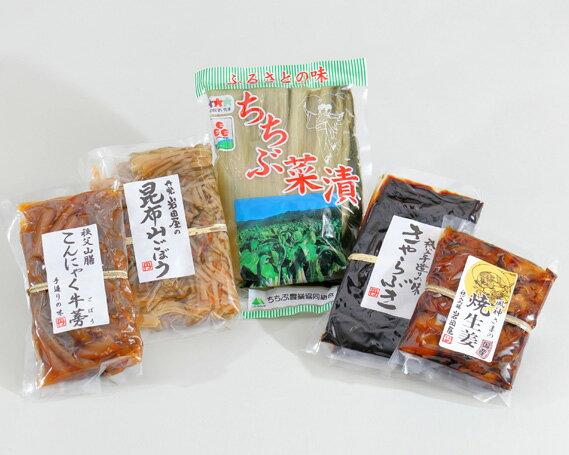 和風惣菜, セット・詰め合わせ No.110