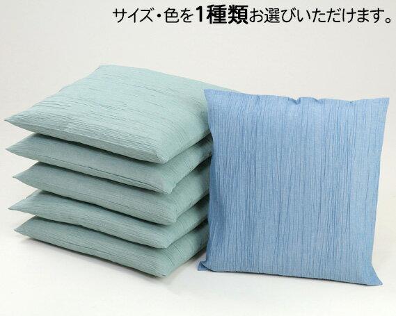 クッション・座布団, 座布団カバー No.151 5