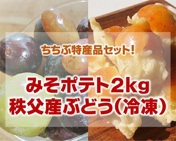 フルーツ・果物, セット・詰め合わせ No.252 2