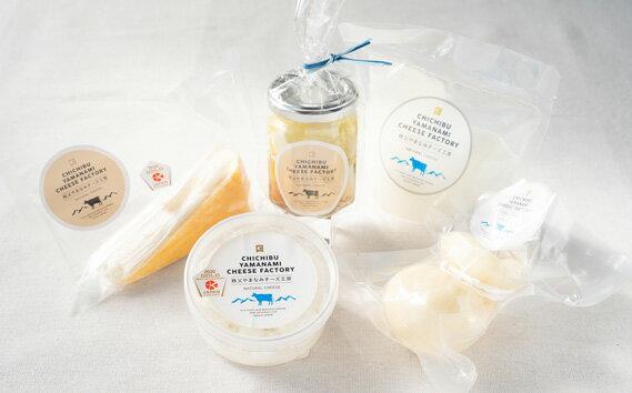 チーズ, セット・詰め合わせ No.258 2020