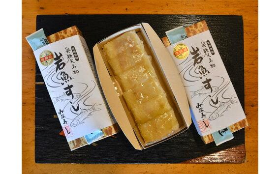和風惣菜, 寿司 No.271