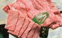 【ふるさと納税】【武州和牛】霜降り黒毛和牛 焼き肉用・しゃぶしゃぶ用 500g【11211-0087】