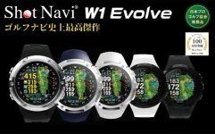 【ふるさと納税】ShotNaviW1Evolveカラー:ブラック【11218-0207】