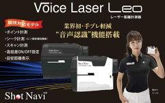 【ふるさと納税】ShotNaviVoiceLaserLeo(ショットナビボイスレーザーレオ)<カラー:ブラック>【11218-0379】