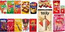 【ふるさと納税】グリコ北本工場ポッキープリッツセット【グリコ商品15種詰め合わせ】