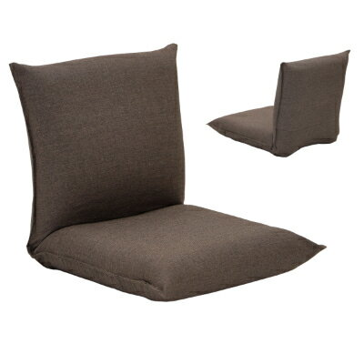 【ふるさと納税】産学連携 コンパクト座椅子2 ブラウン【1201640】
